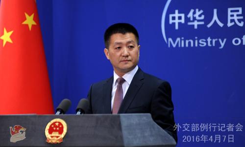 Foreign Ministry Spokesperson Lu Kang's Regular Press Conference on April 7, 2016